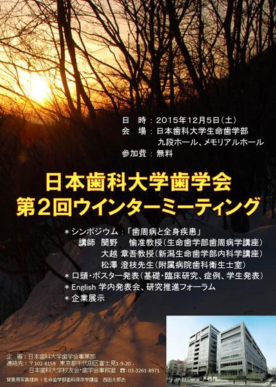 wm_2th_poster