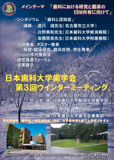 wm_3d_poster